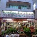 槟城美食:义成东炎海鲜