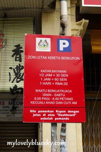 20091122_Perak_0060