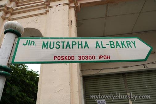 20091122_Perak_0121