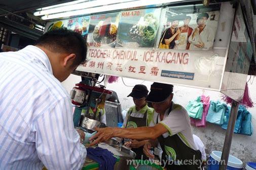20091127_Penang_0071