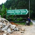 槟城旅游:Tropical Fruit Farm