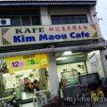 槟城美食:和记生鱼头米粉
