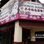 马六甲美食:麦哥娘惹餐馆 Restoran Nyonya Makko