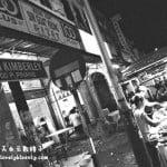 槟城美食:汕头街