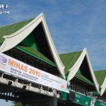 Touch 'n Go: 只槟城公民享有槟威大桥过路费优惠