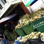 三星巷 Abu Siti Lane:Anba Coconut