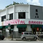 Nagore Road: Continental Bakery