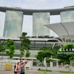 Marina Bay Sands: Sands SkyPark
