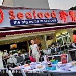 新加坡美食: 珍宝海鲜楼 Jumbo Seafood