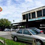Bukit Tambun美食:佳乡海鲜楼