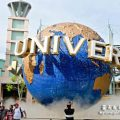 Resort World Sentosa:Universal Studios Singapore