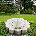 新加坡景点:裕华园 Chinese Garden