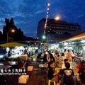 槟城美食:Pulau Tikus万山夜市