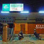 十八丁美食:十八丁火车站海鲜村
