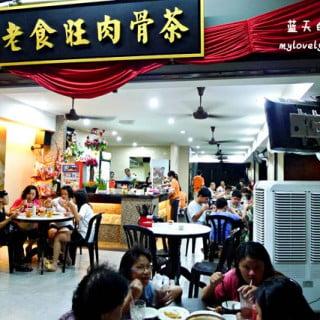 吴家莊餐馆