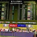 Changi Airport:Terminal 1