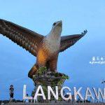 兰卡威景点:巨鹰广场 Eagle Square