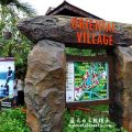 兰卡威景点:Oriental Village and Cable Car