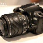 Nikon D3100之初体验