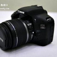 Canon 550D之初体验
