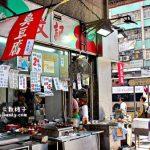 香港美食:文记小食
