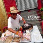 大澳渔村:阿伯烧鱿鱼和砵仔糕