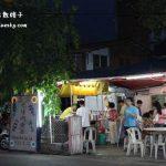 槟城美食:关打贺驰名正宗吧生肉骨茶
