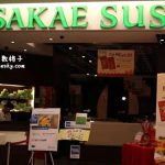 Sunway Carnival Mall: Sakae Sushi