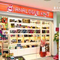 1st Avenue: Analogue Kaki Film Camera Station
