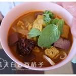 槟城美食:新世界小贩中心 New World Park Food Court