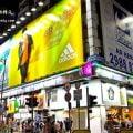 香港景点:波鞋街