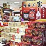 桂林购物篇:战利品