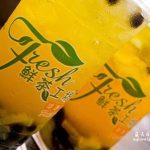 槟城美食:Fresh鲜茶工坊
