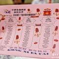 2011年农历新年:中华鱼翅酒家