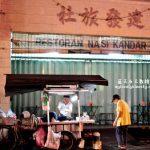 大山脚美食:炭烧鸭蛋炒粿条