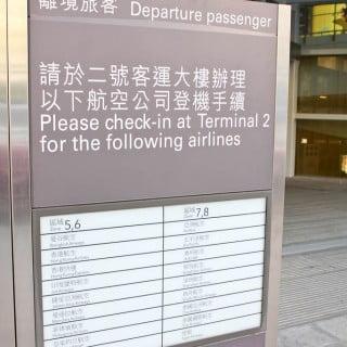 20101028_Anniversary_3rd_Hong_Kong_7175