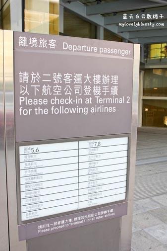 香港6天5夜之旅完结篇:香港国际机场