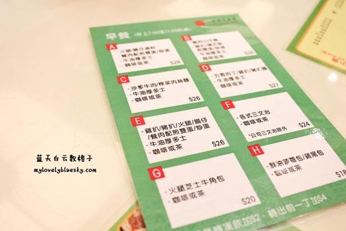 香港美食:世窗茶餐厅
