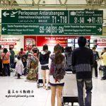Air Asia: KL – Guilin