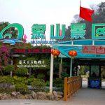 桂林景点:象鼻山