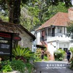 金马伦美食:The Smokehouse Hotel & Restaurant