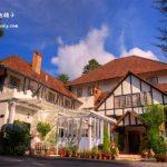 金马伦酒店:The Smokehouse Hotel & Restaurant