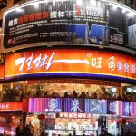 桂林景点:中心广场和中山中路夜市