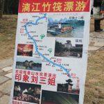 桂林景点:游览漓江