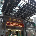 阳朔酒店:碧玉国际大酒店