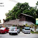 北海美食:坤泰(泰国)乡村餐厅 Khunthai Authentic Thai Restaurant