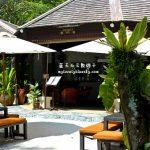 绿中海:Chapman's Bar