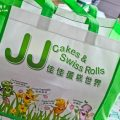 怡保美食 : JJ Roll / JJ Setia Enterprise (JJ Cakes & Swissroll)