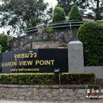 普吉岛景点:Karon View Point