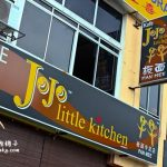 吉隆坡美食:Jojo Little Kitchen 板面专卖店